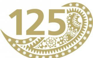 125years_emblem_3rdparty