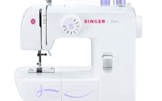 SInger Sart 1306