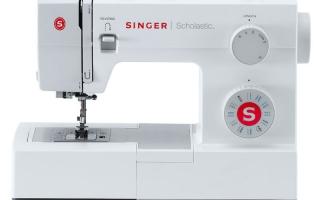 Singer HD 5523