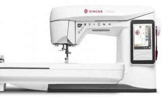 SInger EM 9305