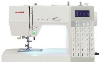 Janome Dc 6030