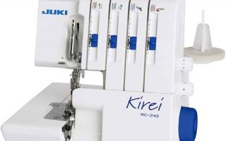 juki-mo-214d-lockmachine
